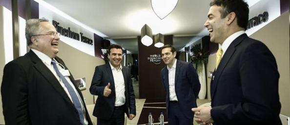 Alexis Tsipras, Nikos Kotzias, Zoran Zaev, Nikola Dimitrov