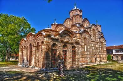 Gracanica monastery near Pristina