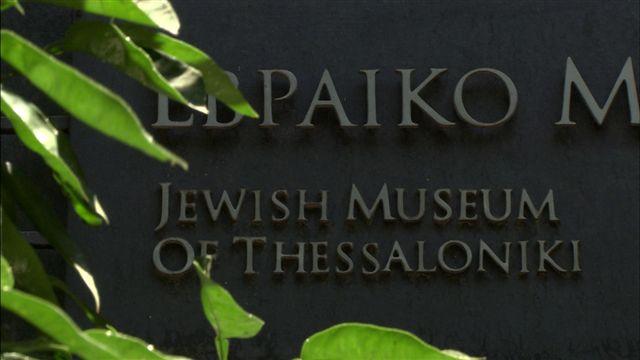 judischesmuseum